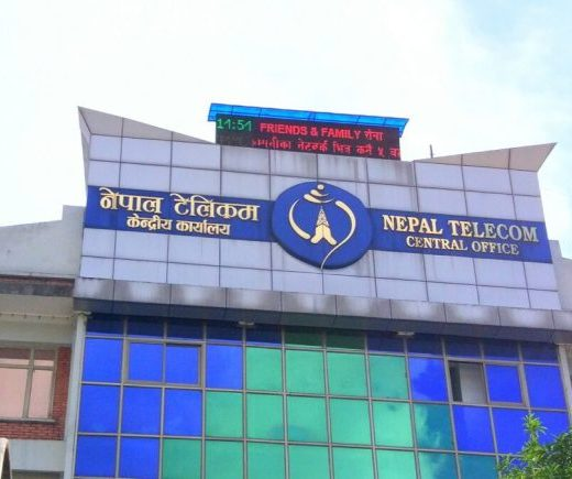 Nepal Telecom offers unlimited calls to data