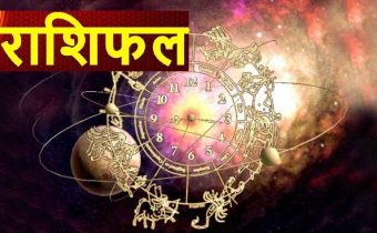 Horoscope for August 17 2021 Know what your zodiac sign says how will be your day