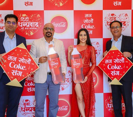 Coca-Cola announces new Dashain Campaign of 'Gratitude'