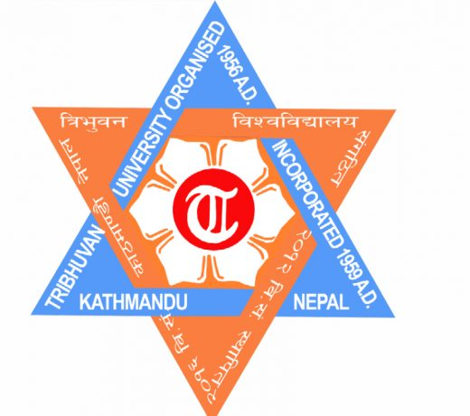 Urgent notice that the examination of Tribhuvan University has been postponed