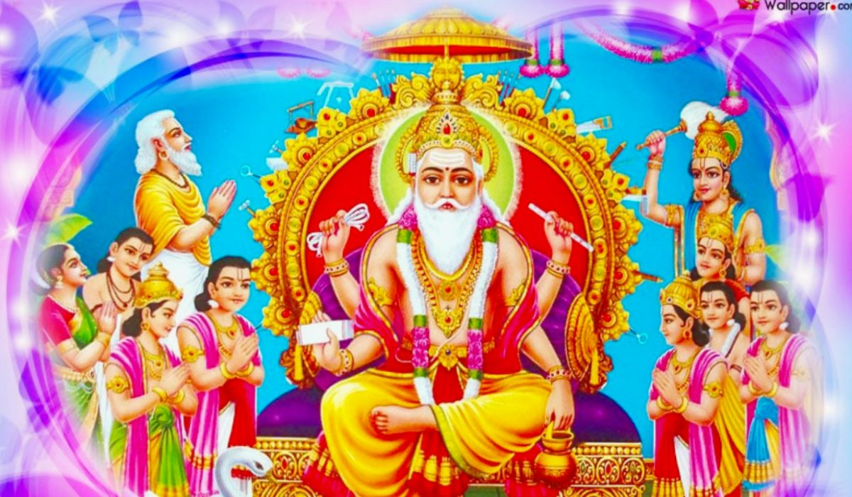 Vishwakarma Puja Jayanti 2021 shubh muhurt