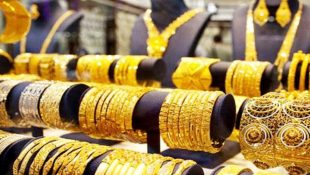 सोने की दर 46,000 रुपये से नीचे बनी हुई है; अपने शहर में सोने की कीमत की जाँच करें Check Gold Price In Your City