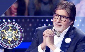 entertainment bollywood news kaun banega crorepati 13 amitabh bachchan reveals why his father chose bachchan as surname