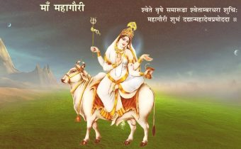 Today Mahaashtami: By worshiping this method of Mahagauri in this auspicious time, one gets happiness and prosperity by destroying sins