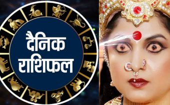 rashifal religion rashiphal daily horoscope dainik rashifal astrology