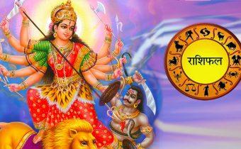 religion rashiphal daily horoscope dainik rashifal thursday 14 october 2021 astrology