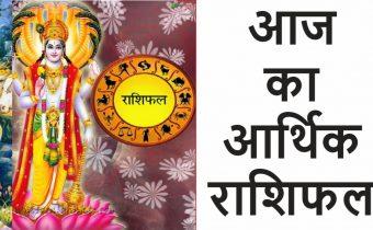 religion rashiphal photo daily horoscope dainik rashifal friday 1 october 2021 astrology